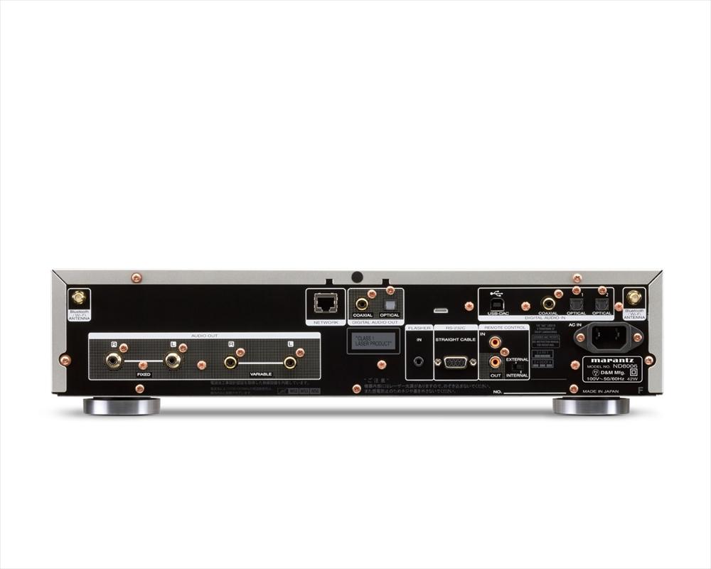 marantz - ND8006(ネットワークCDプレーヤー)《JP》【在庫有り即納】