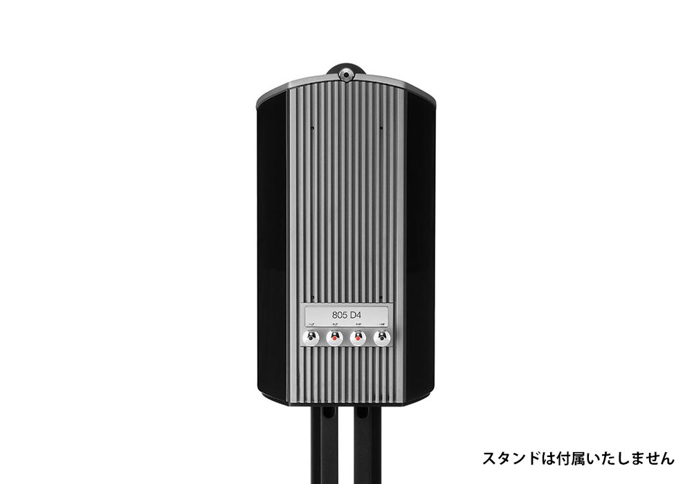 B&W - 805D4(グロスブラック)(ブックシェルフスピーカー・1本)《JP》【メーカー取寄商品・納期を確認後、ご連絡いたします】
