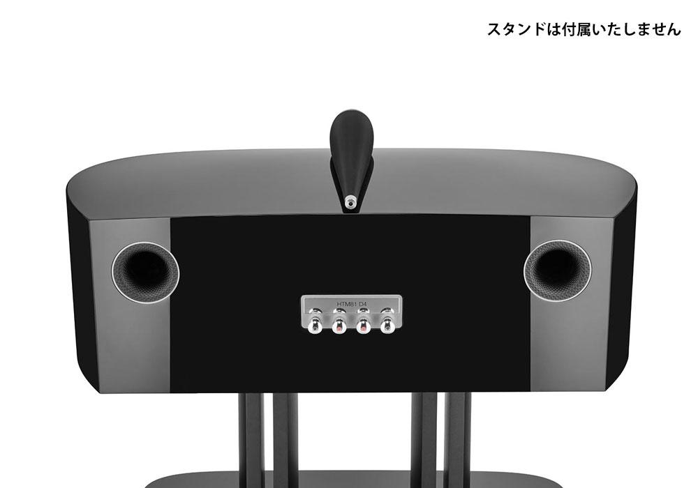 B&W -HTM81D4(グロスブラック)(センタースピーカー・1本)《JP》【9月下旬発売予定・ご予約受付中】