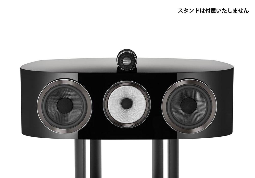 B&W -HTM82D4(グロスブラック)(センタースピーカー・1本)《JP》【9月下旬発売予定・ご予約受付中】