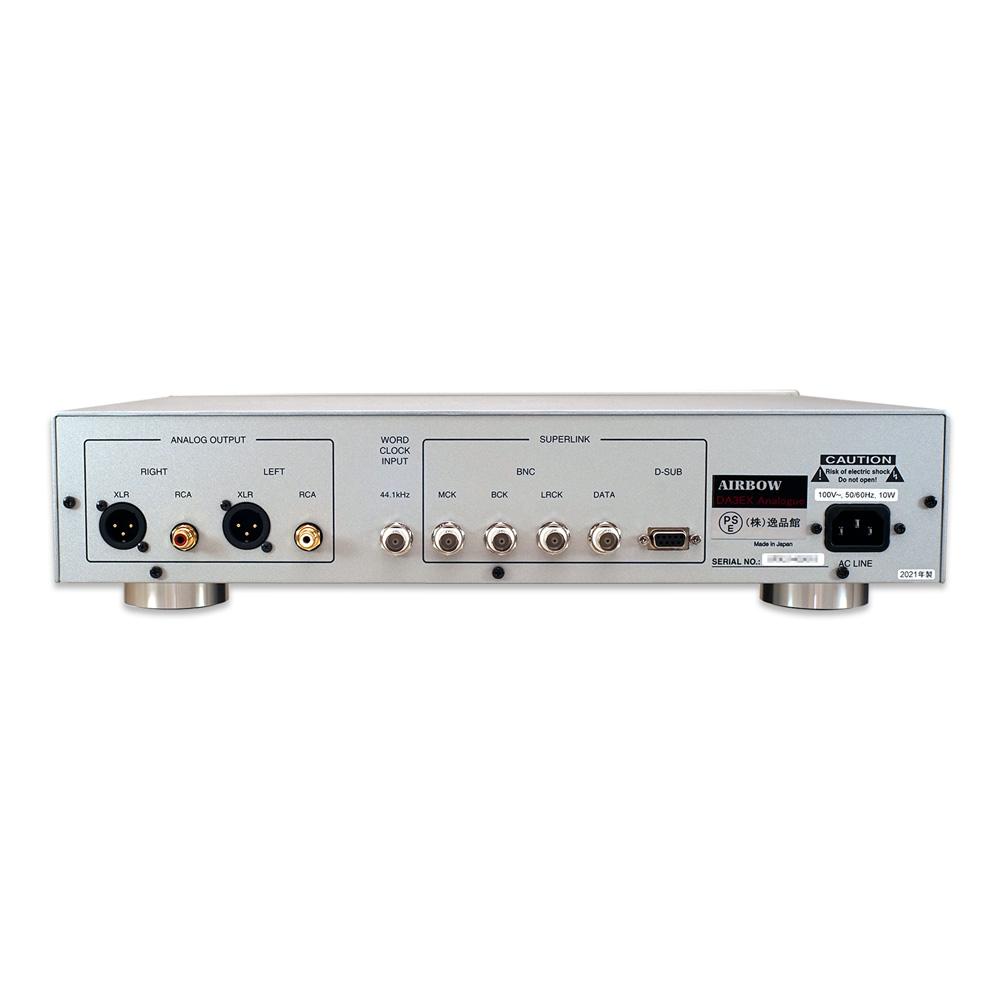 AIRBOW - DA3EX Analogue シルバー(D/Aコンバーター)《JP》