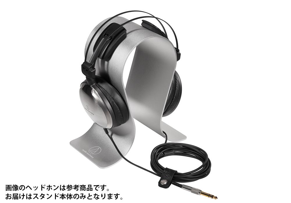 audio-technica - AT-HPS700(ヘッドホンスタンド)《JP》【メーカー取寄商品・3〜5営業日前後でお届け可能です※メーカー休業日除く】