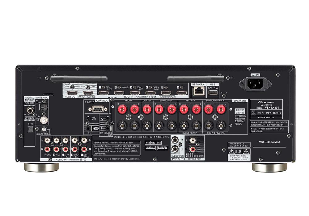 Pioneer - VSX-LX304/ブラック(9.1ch AVレシーバー)《JP》【完売】