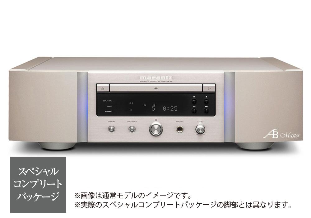 AIRBOW - SA12 Master スペシャルコンプリートパッケージ(SACD/CDプレーヤー)《JP》【完売】