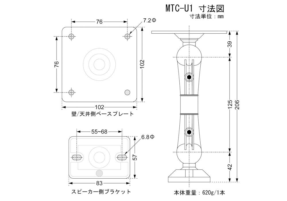JBL - MTC-U1(ブラック・1個)(壁/天井用ユニバーサルブラケット)《JP》【メーカー取寄商品・3〜5営業日前後でお届け可能です※メーカー休業日除く】