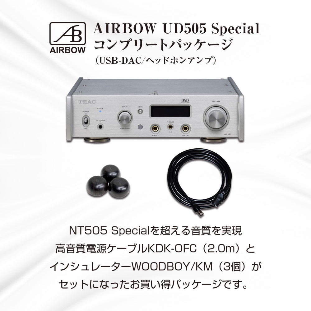 AIRBOW・audiolab色合せセット(シルバー) - UD505 Special-CP+8300XP(ステレオパワーアンプ)《JP》