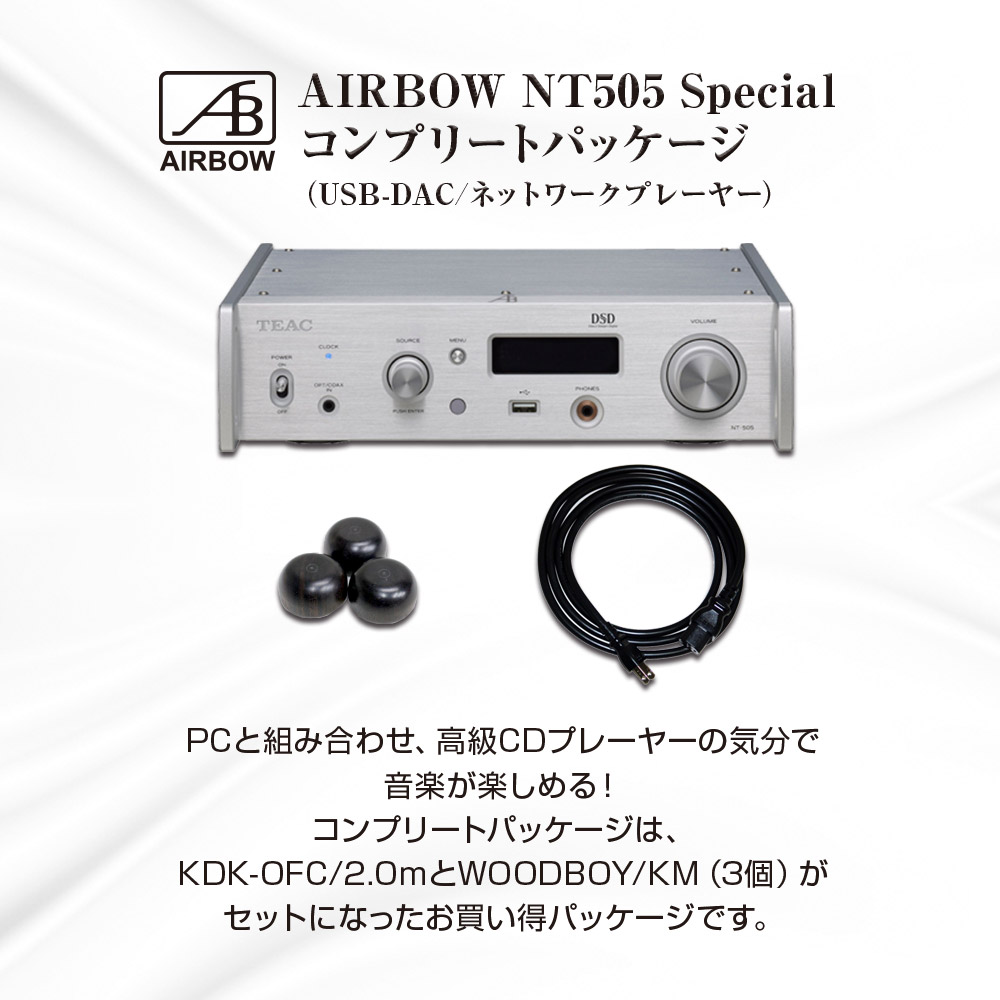 AIRBOW・audiolab色合せセット(シルバー) - NT505 Special-CP+8300MB(モノラルパワーアンプ・2台)《JP》
