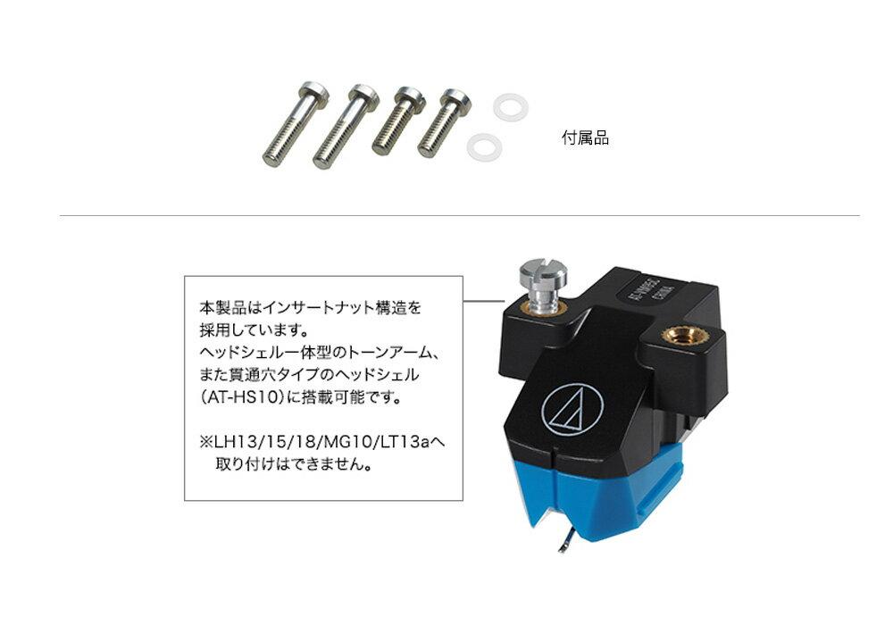audio-technica - AT-VM95C(VM(MM)型ステレオカートリッジ)《JP》【在庫有り即納】