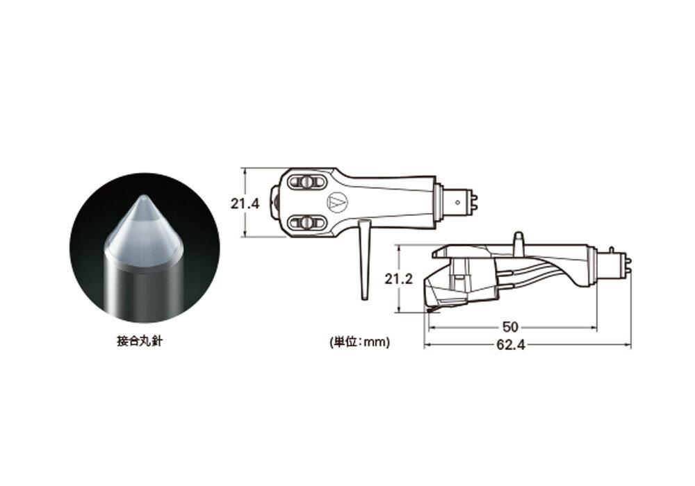 audio-technica - AT-VM95C/H(ヘッドシェル付・VM(MM)型ステレオカートリッジ)《JP》【在庫有り即納】