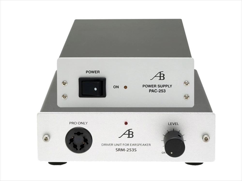 AIRBOW - SRM-253S・PAC-253セット《JP》