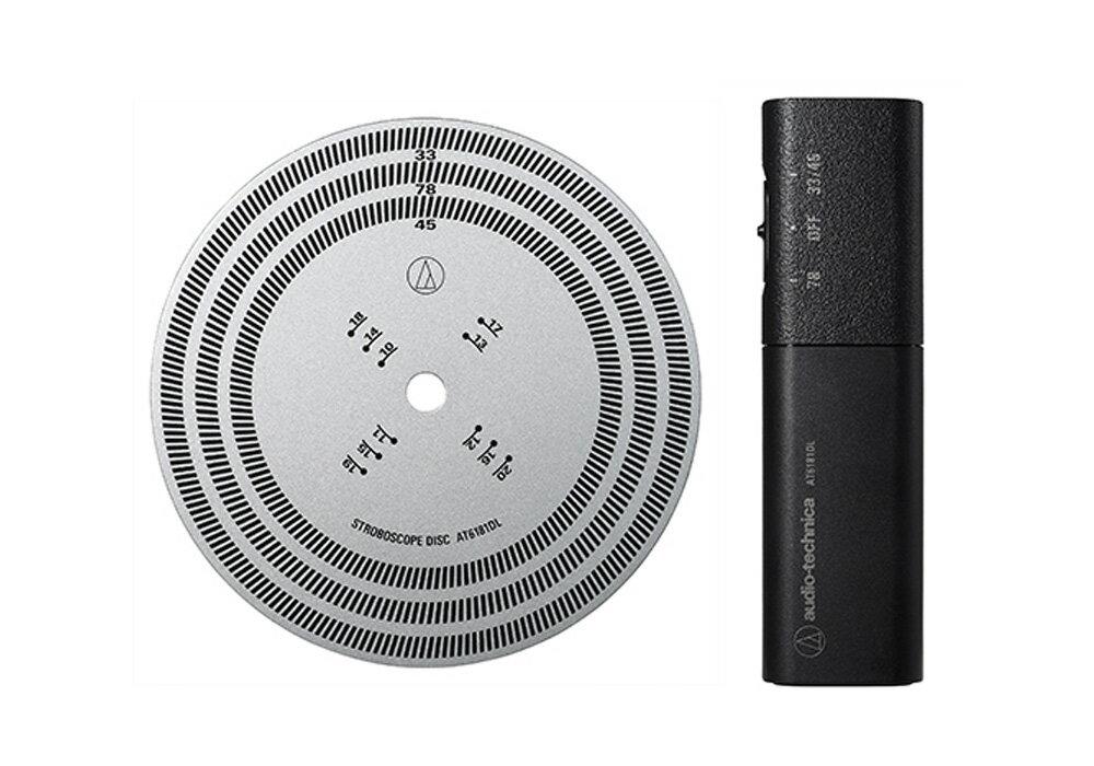 audio-technica - AT6181DL(ストロボスコープキット)《JP》【在庫有り即納】