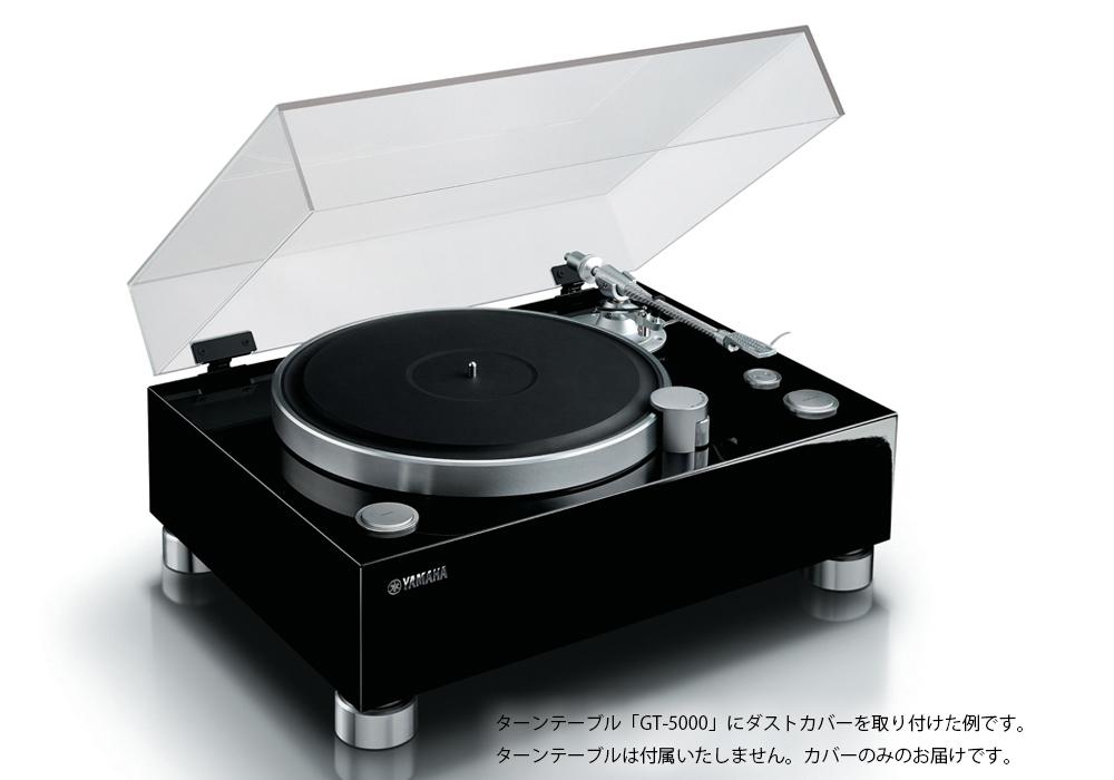 YAMAHA - DCV-5000(GT-5000専用ダストカバー)《JP》【在庫有り即納】