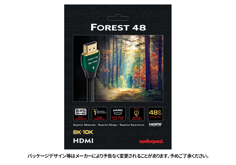 audioquest - HDMI Forest48/1.0m(FOR48G/1M)(48Gbps・8K対応・HDMIケーブル)《JP》【在庫有り即納】