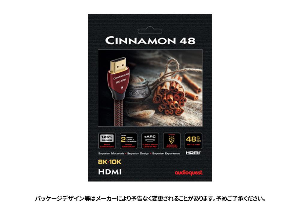 audioquest - HDMI Cinnamon48/1.0m(CIN48G/1M)(48Gbps・8K対応・HDMIケーブル)《JP》【在庫有り即納】