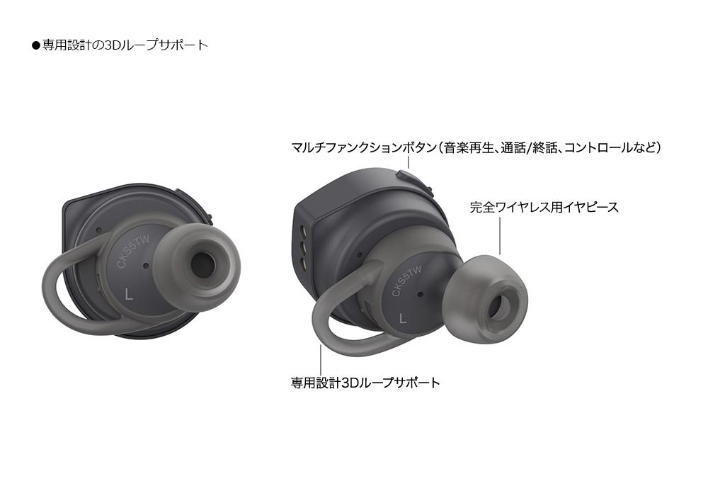 audio-technica - ATH-CKS5TW KH(カーキ)(完全ワイヤレスイヤホン)《JP》【完売】
