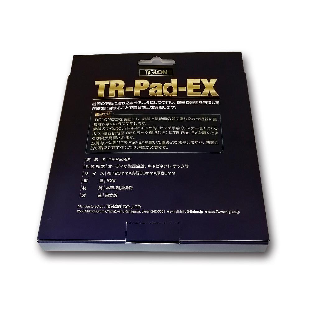 TIGLON - TR-Pad-EX(制振アクセサリー)《JP》【在庫有り即納】