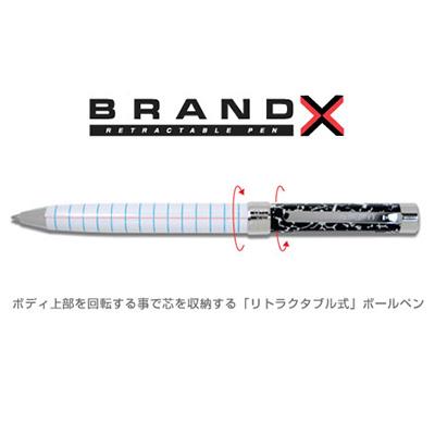 アクメ ボールペン BRAND X(ブランドエックス) コンフェッティ