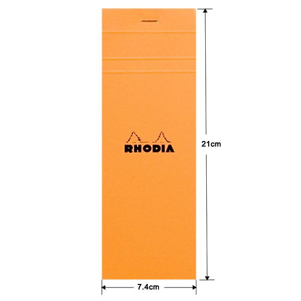 ロディア ブロックロディア No.08 方眼 オレンジ(縦長タイプ:7.4×21cm)