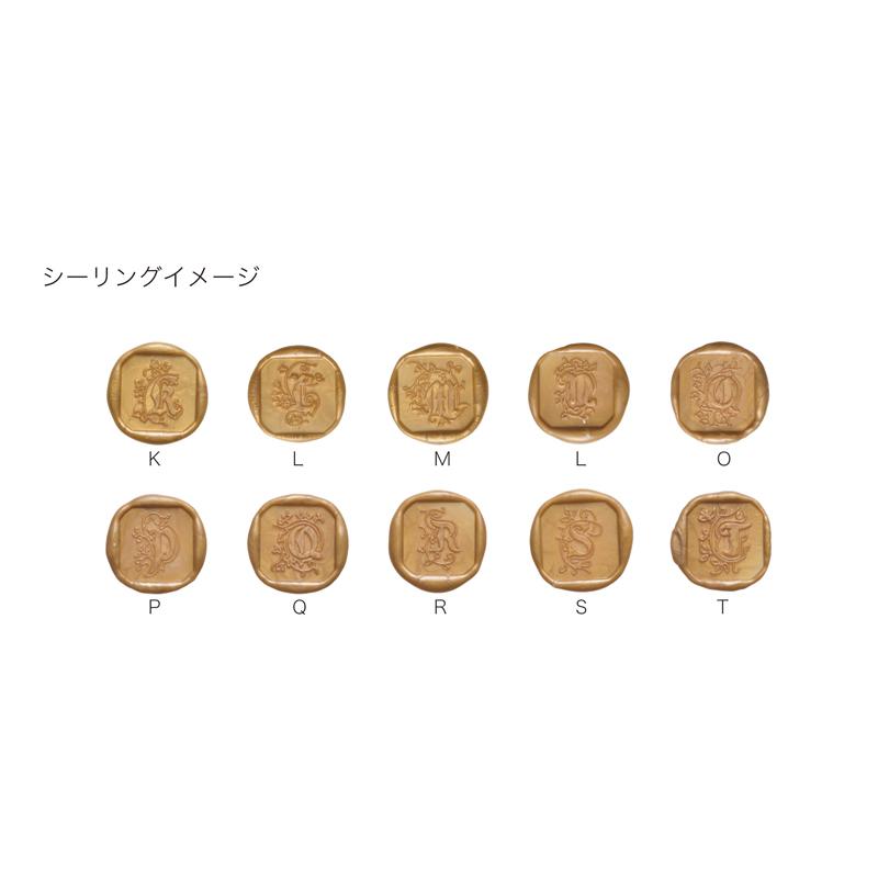 エルバン シーリング ハンドル付きスタンプ 装飾アルファベット