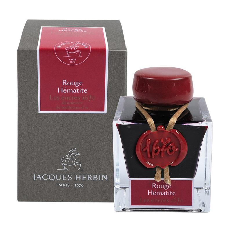 ジャック・エルバン アニバーサリーインク 1670 ヘマタイトレッド(Rouge Hematite)<金の微粒子入り>