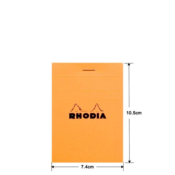 ロディア ブロックロディア No.11 方眼 オレンジ(7.4×10.5cm)