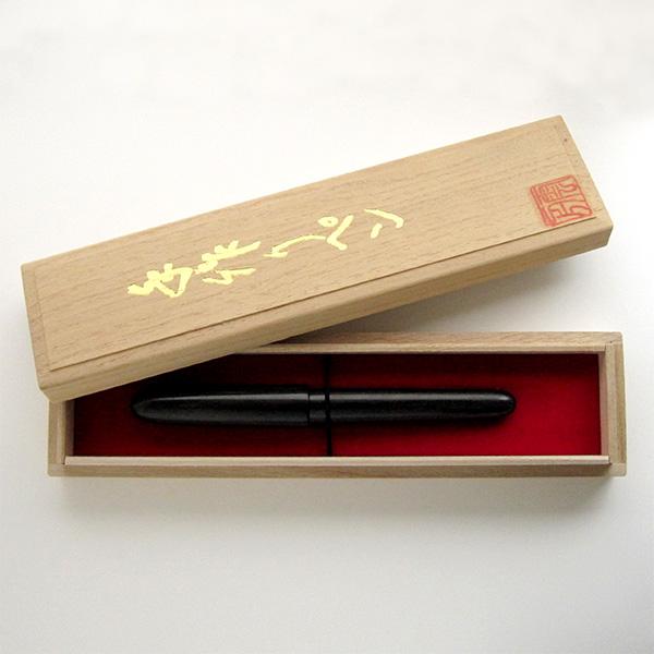 平井木工挽物所 手作り木製ボールペン 雲舟 黒檀 -こくたん-