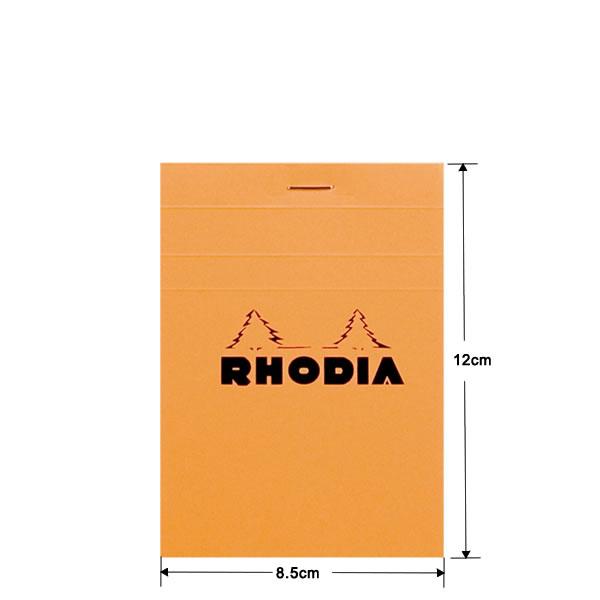 ロディア ブロックロディア No.12 方眼 オレンジ(8.5×12cm)