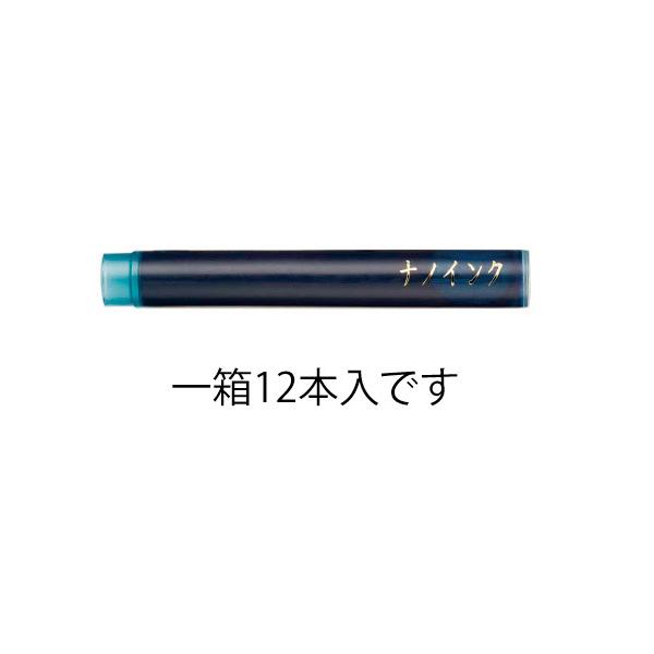 セーラー万年筆 万年筆用カートリッジインク 青墨(せいぼく) 12本入(顔料)