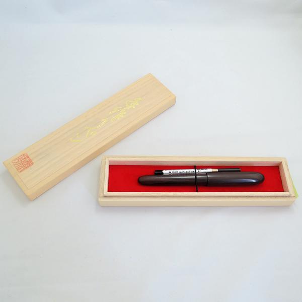 平井木工挽物所 手作り木製ボールペン 雲舟 紫壇 -したん-