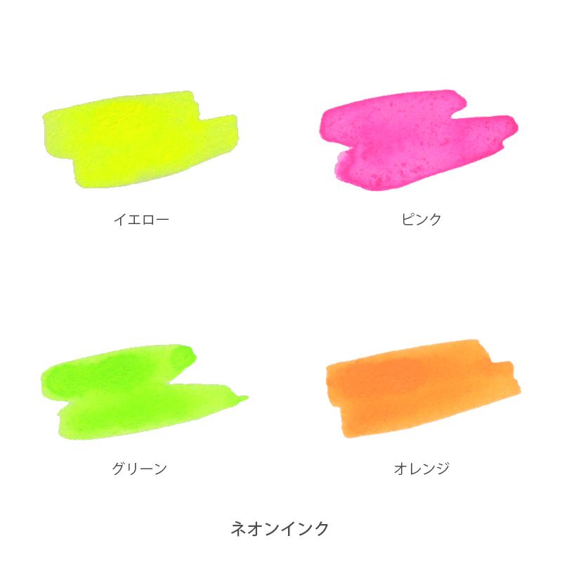 エルバン ミニインク4本セット ネオン(蛍光)インク