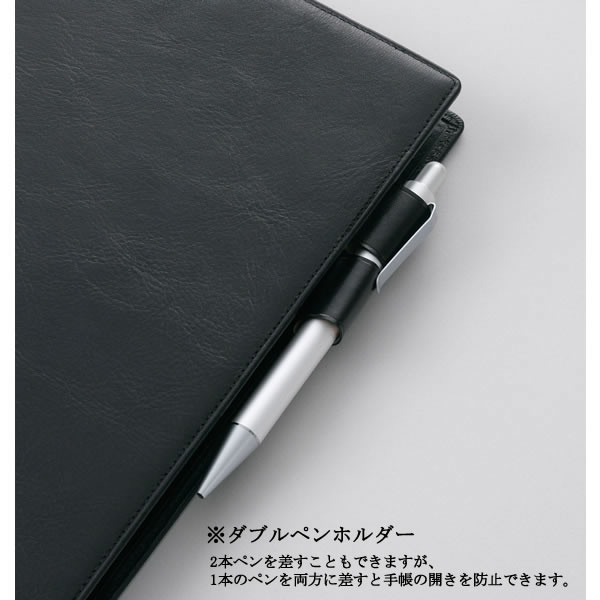 【名入れ可】ダ・ヴィンチ スタンダード スリムサイズ A5 ブラック システム手帳(リング15mm)