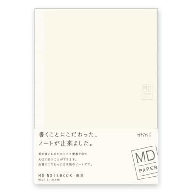 ミドリ MDノート A5 無罫