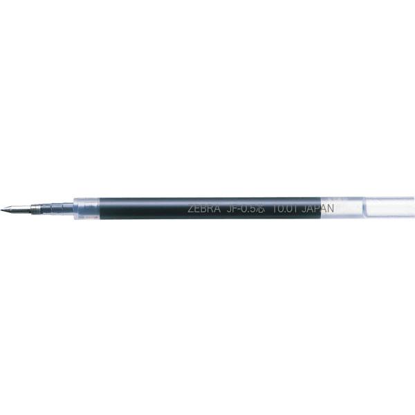 ゼブラ ジェルボールペン替芯 0.4mm
