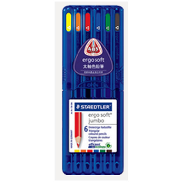 【グッドデザイン賞受賞】ステッドラー 色鉛筆 エルゴソフトジャンボ 6色セット <鉛筆削りおまけ付き>