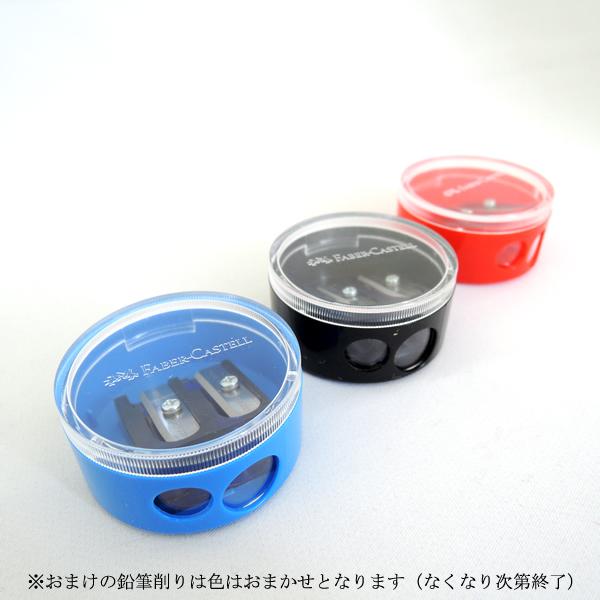 ファーバーカステル ポリクロモス油性色鉛筆 36色 缶入り <鉛筆削りおまけ付き>