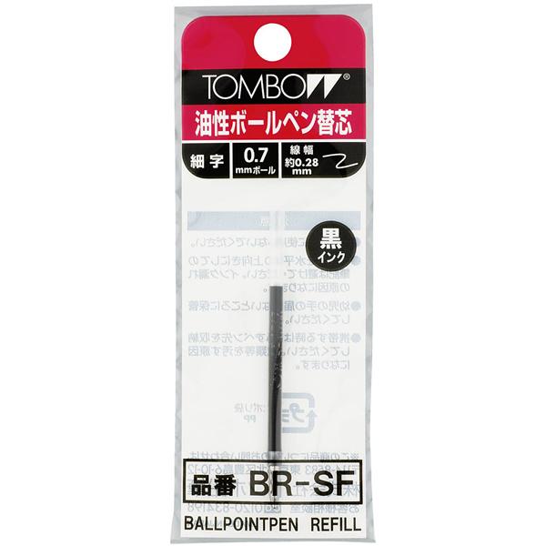 トンボ鉛筆 油性ボールペン替芯 SF