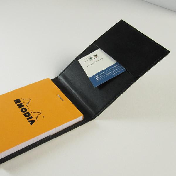 ロディア ePURE(エピュレ)カバー ブラック <ブロックロディアNo.12付き>