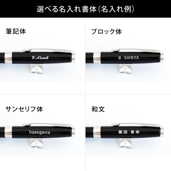 パーカー ボールペン ソネット ラックブラックCT <リフィルおまけ付き>