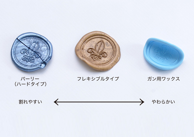 エルバン シーリング ガン用ワックス パーリー(6本入り)