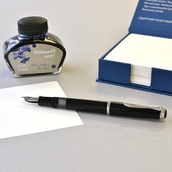 ペリカン 万年筆 クラシックM205 黒<会員登録後のレビュー記入お約束でボトルインク付き>