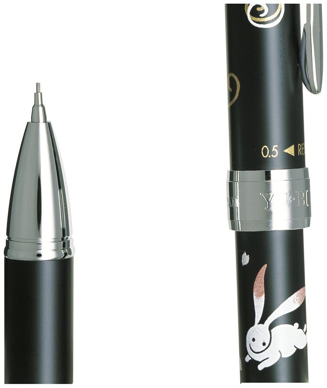セーラー 複合筆記具 優美蒔絵 うさぎ ブラック