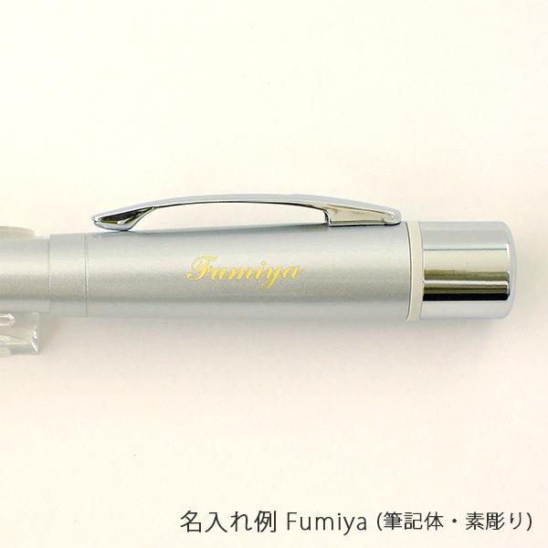 【メールオーダー式】シャチハタ ネームペン プリモ シルバー <印鑑付きボールペン>