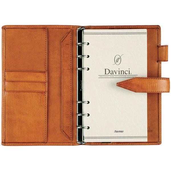 【名入れ可】ダ・ヴィンチ グランデ ロロマクラシック 聖書サイズ レッド システム手帳(リング15mm)