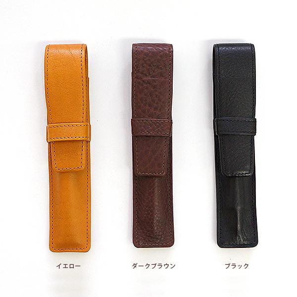 パーカー ボールペン ソネット ブルーラッカーCT(リフィルおまけ付き) + レザーペンケース(ギフトセット)
