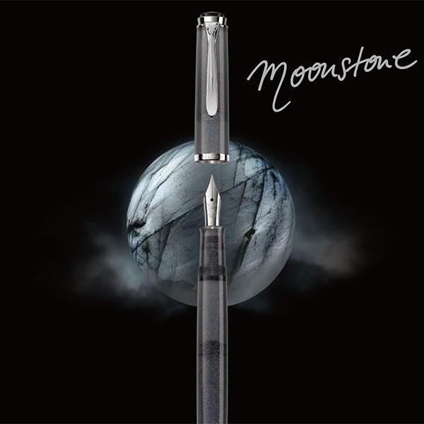 【限定品】ペリカン 万年筆 2020年特別生産品 クラシック M205 ムーンストーン<特別生産品>