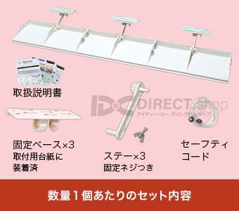 アシスト・ルーバー/カスタム80 AL-03C80W (通常タイプ:貼付式)|エアコン風除け・風向き調整板