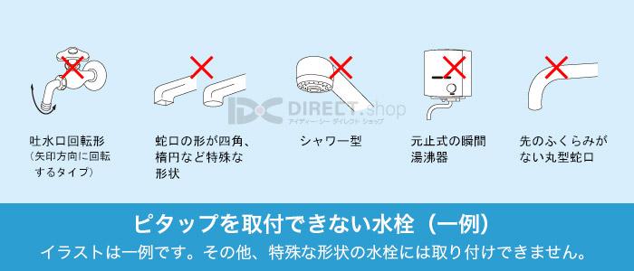 【新品アウトレット】らくらく自動水栓ピタップ HF-JVX1-B (ホワイト+ブルー)|水道用 後付けセンサー蛇口