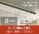 【8個〜】アシスト・ルーバー/カスタム80 AL-03C80W (通常タイプ:貼付式)|エアコン風除け・風向き調整板