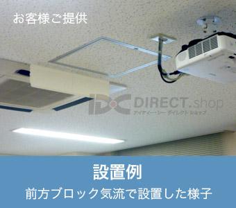 【12個〜】アシスト・ルーバー AL-03W (通常タイプ:貼付式)|エアコン風除け・風向き調整板