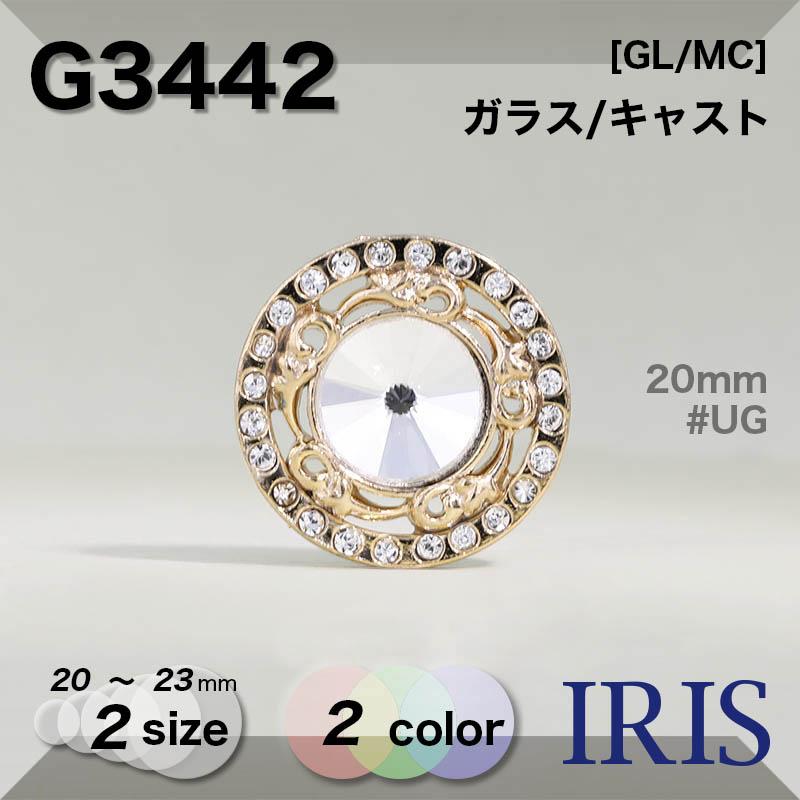 G3442 ガラス/キャスト 半丸カン足ボタン  2サイズ2色展開
